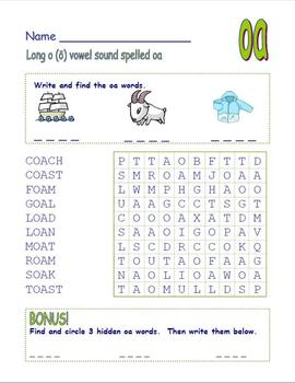 SAVE 75% Common Core Short Vowel, Long Vowel, & Digraph! 54 Search Mega BUNDLE!