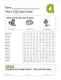 "Common Core - Short Vowel ""a, e, i, o, u"" Word Search!  10 Puzzle Mega Fun Pack!"