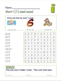"""Common Core - Short Vowel """" i """" Word Search!  Double the Fun!"""