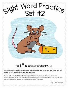 Kindergarten Common Core Sight Word Bundle #2