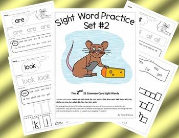 Kindergarten Common Core Sight Word Bundle #2