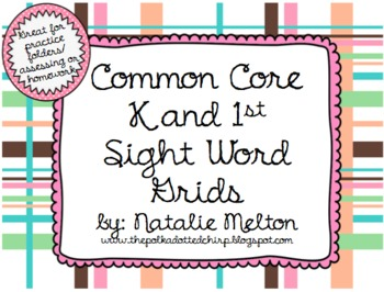 Common Core Sight Word Lists--Kindergarten and First Grade