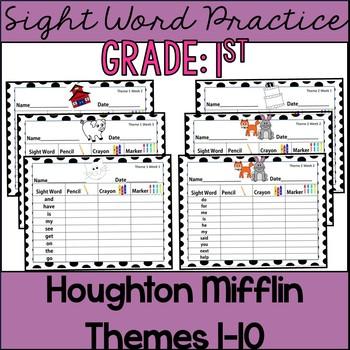 Common Core: Sight Word Practice Houghton Mifflin Themes 1-10