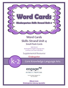 Common Core Skills Strand Word Cards Kindergarten Unit 4- FREEBIE