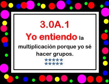 """Common Core Spanish Math """"I Can Posters"""" (Colorful Dots on Black)"""