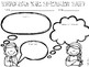 Common Core Speaking and Listening Resource *Posters, Rubrics, Planning Forms*