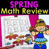 Spring Math Worksheets 1st Grade