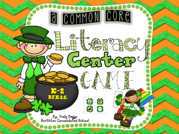 Common Core St. Patrick's Day Literacy Center
