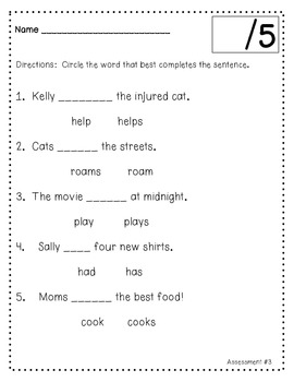 Common Core Standard 1.L.1c Assessment for First Grade (1.L.1)