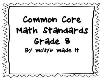 Common Core Standards - 8th grade math (black and white)