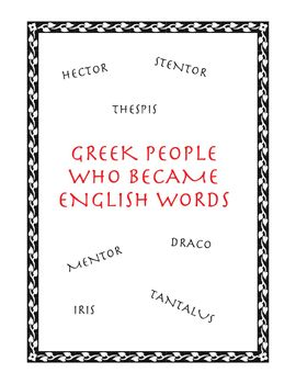 Common Core RL.4.4: Ancient Greeks Who Became English Words