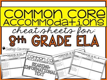 Common Core Standards *Cheat Sheet* {ELA 8}
