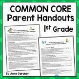 First Grade Common Core Standards Parent Handout - Ideal for Meet the Teacher