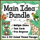 Common Core Curriculum Bundle
