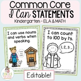 Common Core Standards I Can Statements for Kindergarten -