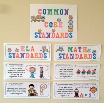 Common Core Posters - I Can Statements Math & ELA (1st Grade) - Half Page Size