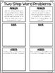Common Core Standards Math Quick Assessments: 3rd Grade Edition
