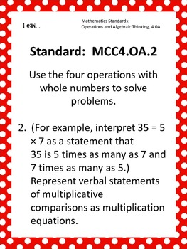 Common Core Standards Posters AND Essential Questions Posters-Fourth Grade MATH