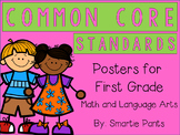 Common Core Standards Posters First Grade