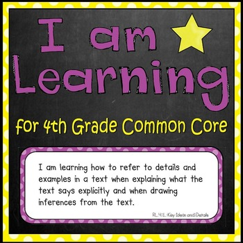 """Common Core Standards Posters (4th Grade -- """"I am learning"""")"""