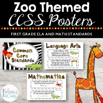 Common Core Standards Posters - ZOO THEMED - First Grade Aligned