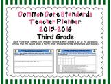 Common Core Standards Second Grade Teacher Planner 2015-2016