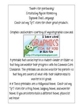 Common Core Standards Sheet for 1st Grade (English and Spanish) LADYBUGS