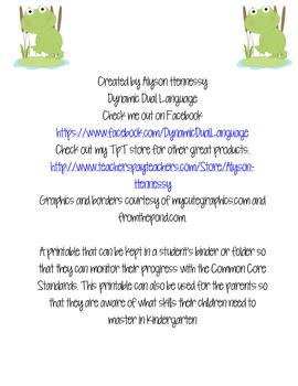 Common Core Standards Sheet for KINDERGARTEN (English and Spanish) FROGS