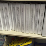 Common Core Standards Spine Labels for Literature Third Grade