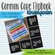 Common Core Standards and Learning Targets Flipbook- Kindergarten