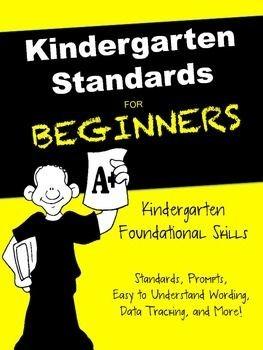 Common Core Standards for Beginners! Kindergarten ELA Made Easy!