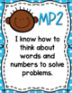 Common Core State Standard Mathematical Practices Posters