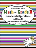 Common Core State Standards Math - Grade K, Numbers & Operations in Base Ten