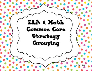 Common Core Strategy Grouping Folder - Polka Dot