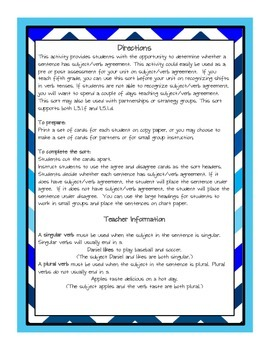 Common Core Subject Verb Agreement Sorts
