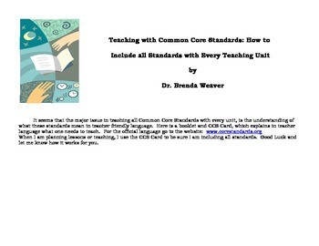 Common Core Teaching: Using all CCS with Each Teaching Unit