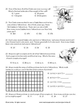 Common Core Test Prep: 3rd Grade Math #2