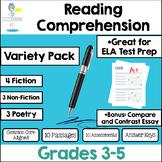 Common Core Reading Test Prep - Multiple Choice, Short Res