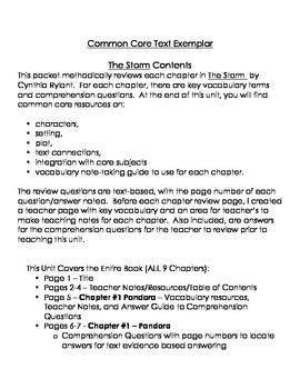The Storm Cynthia Rylant Common Core  Exemplar Exemplary Text Evidence CCSS unit