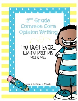 "Common Core ""The Best Ever"" Opinion Writing"