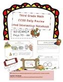 Common Core Third Grade Daily Math NOVEMBER 2014