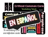 Common Core Vocabulary Definition Cards - En Español