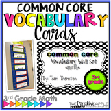 Common Core Math Vocabulary Word Wall: 3rd Grade