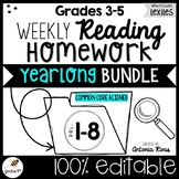 Common Core Weekly Reading Homework: 3rd-4th-5th Grade {Yearlong BUNDLE}