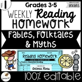 Common Core Weekly Reading Homework (Grades 3-5) - Fables,
