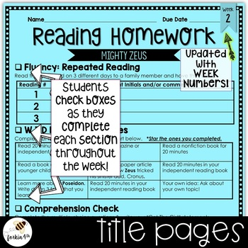 Common Core Weekly Reading Homework (Grades 3-5) - Greek Mythology
