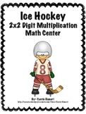 Winter Sports Hockey 2x2 Digit Multiplication Math Center