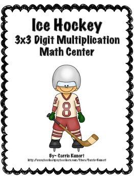 Winter Sports Hockey 3x3 Digit Multiplication Math Center (Common Core)