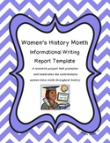 Common Core Women's History Month Research Report Template