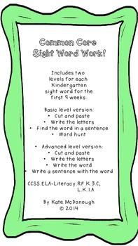 Common Core Word Wall Work Kindergarten 1st 9 weeks